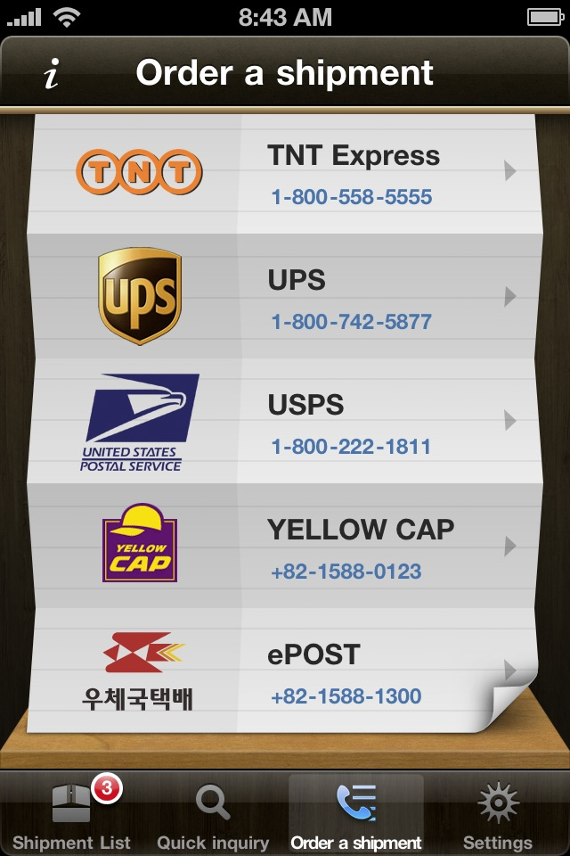 Delivery - Package Tracker Screenshot
