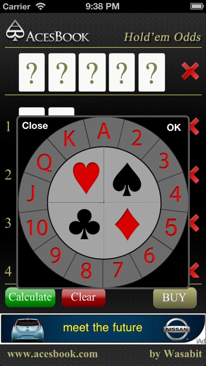 Hold'em Odds Lite screenshot-1