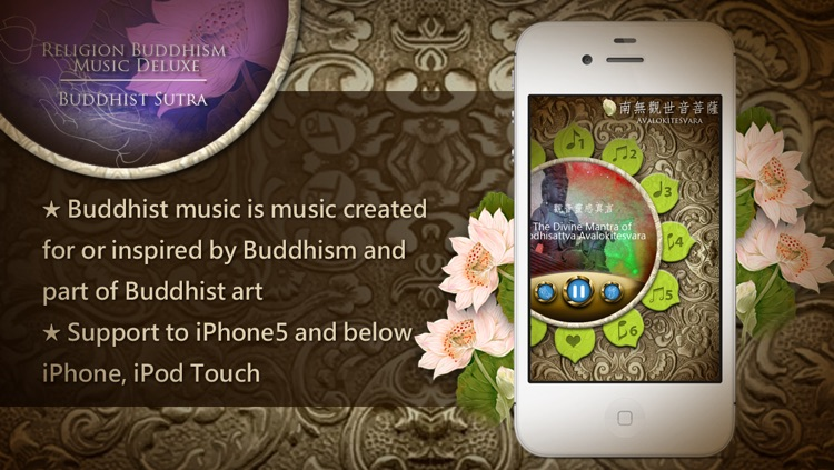 Religion Buddhism Mantra Music Deluxe ™