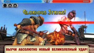 Blood & Glory 2: Legend Скриншоты6