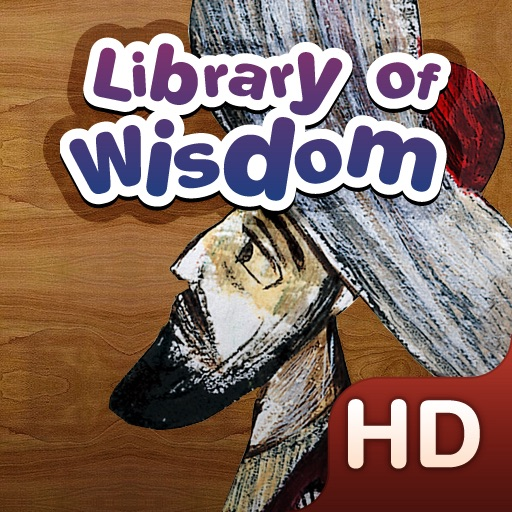 Eat, My Silk Jacket, Eat! HD: Children's Library of Wisdom 7