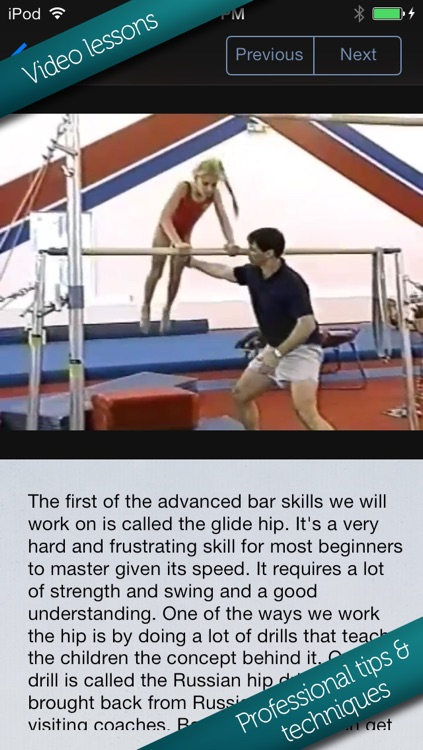 Learn Gymnastics: Advanced screenshot-0