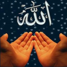 Daily Duas (Islamic Duas with English Translati...