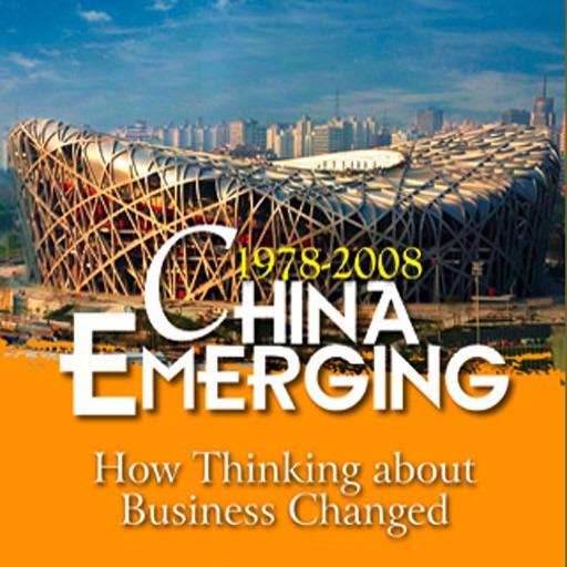 China Emerging (illustrator)