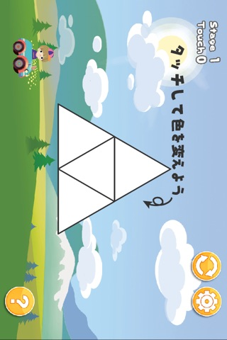 ぬり絵でパズル たっぷる Liteスクリーンショット3