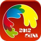 中国网络音乐 icon
