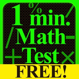 1 Minute Math Test FREE