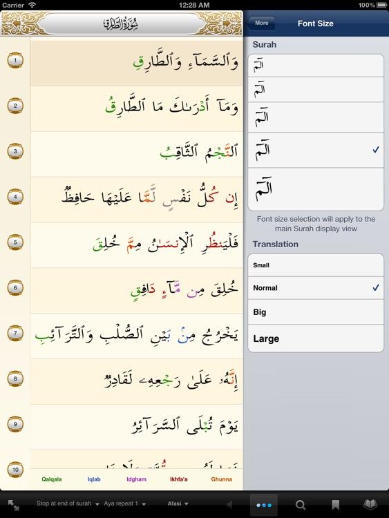iQuran HD screenshot-4