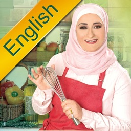 Manal AlAlem Kitchen