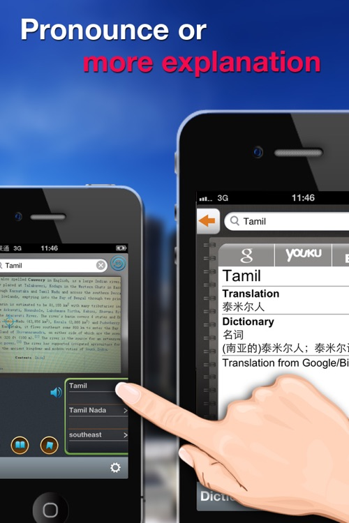 Smart OCR - Instant Translation & Search