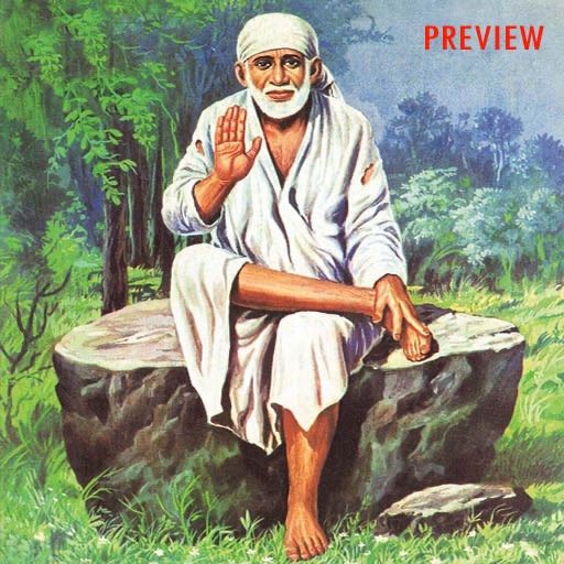 Tales of Saibaba Preview (The Saint of Shirdi) - Amar Chitra Katha Comics