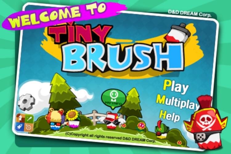 Tiny Brush
