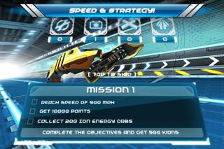 Ion Racerのおすすめ画像3