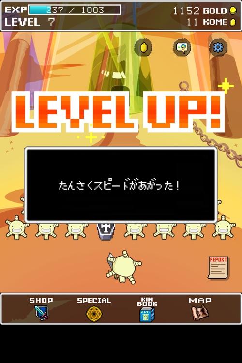 キンを集めてまいれ!もやしもん!!~勇者オリゼーの冒険~ screenshot-3