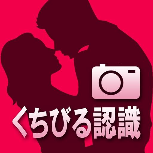 Lip Camera icon