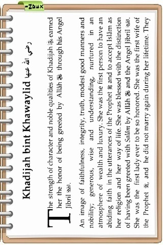 Great Women Of Islam ( Quran Hadith ) screenshot-3