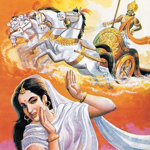 Surya - The Story Of Sun God And His Family - Amar Chitra Katha Comics