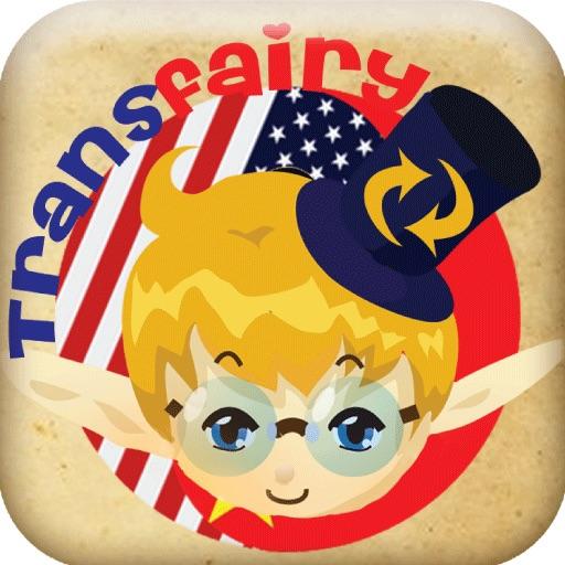 Transfairy