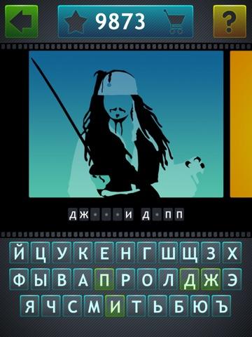 Cinemarama - угадай кино Скриншоты6