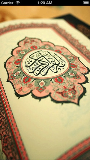 holy quran in english pdf