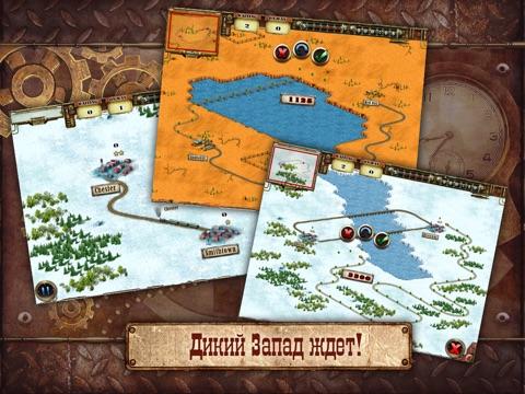 Railroad Story HD для iPad