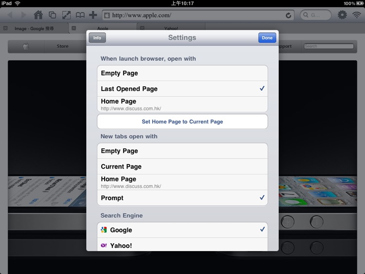 FB Browser - FullScreen Browser with Desktop Tabs & Private Browsing screenshot-4