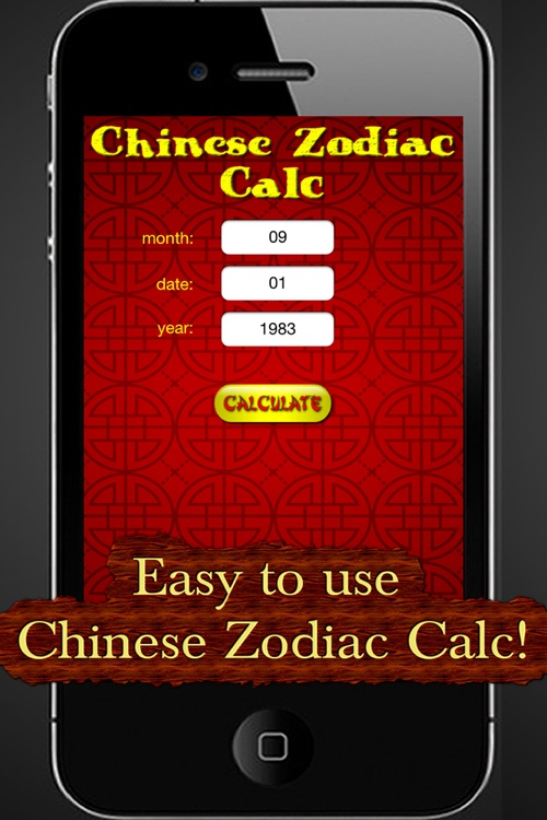 Feng Shui Calc and Compass: Home and Business screenshot-3