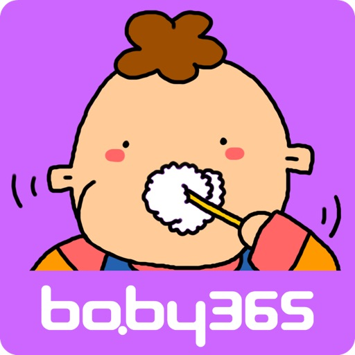 baby365-Brush teeth
