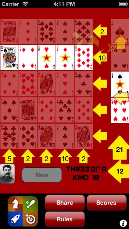 Soviet Poker screenshot-3