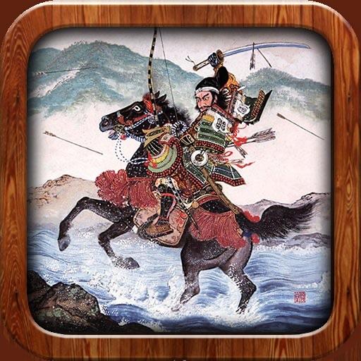 Art of War Audiobook for iPad