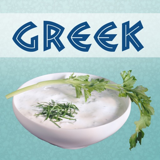 Greek Cooking - Video Cookbook