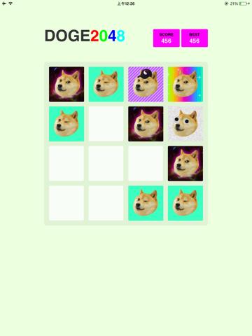 2048 Doge Version Pro screenshot