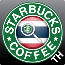 Nearest Starbucks Thailand