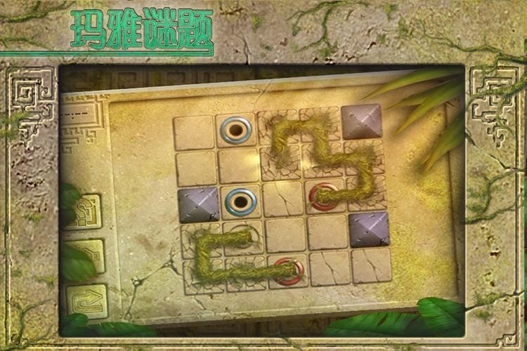 玛雅谜题黄金版 screenshot-3