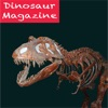 Dinosaur Magazine - iPhoneアプリ