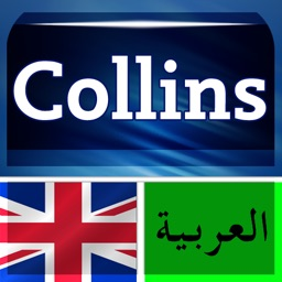 Collins Mini Gem Arabic-English & English-Arabic Dictionary
