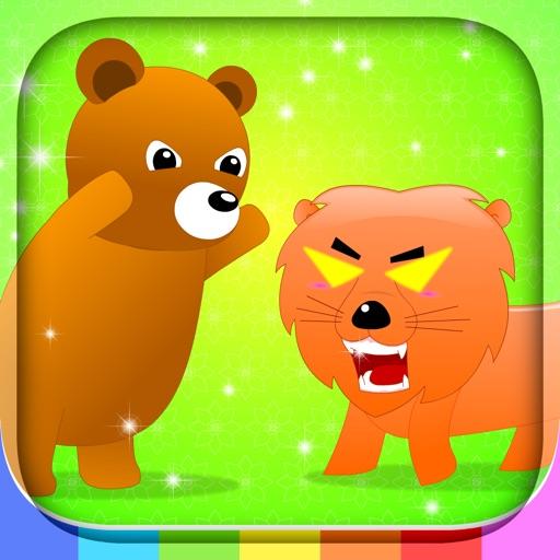 BabyStar : 狮子和熊