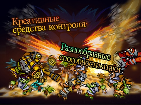 Скачать Glorious Quest HD
