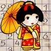 点击获取Sudoku Classic Free