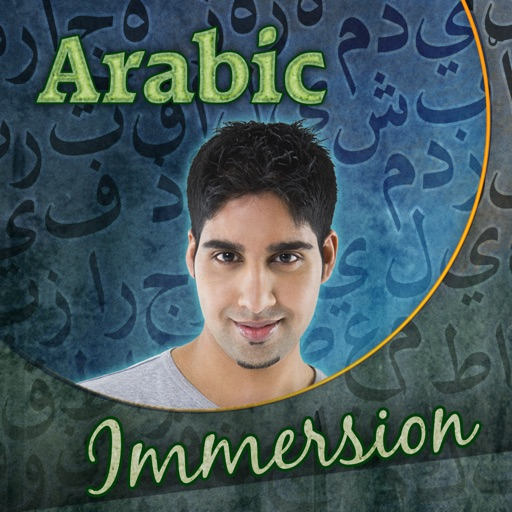 Arabic Immersion HD