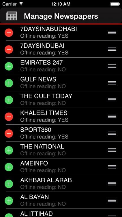 UAE Newspapers (UAE News Dubai and Abu Dhabi) screenshot-4