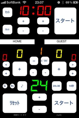 バスケットボール タイマー -デジ坊 Jr.- screenshot1
