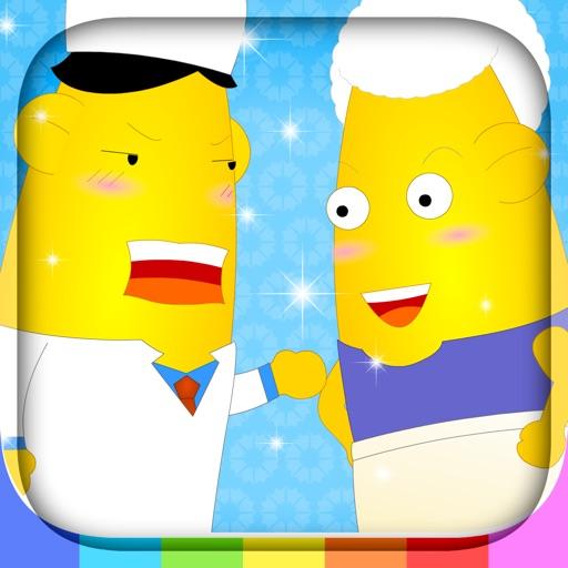BabyStar : 老婆婆与医生