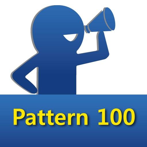 모질게 영어회화 패턴 Best 100