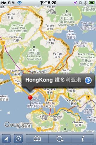 Hong Kong Offline Street Map (English+Chinese)-香港离线街道地图