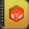 Blocks World - iPadアプリ