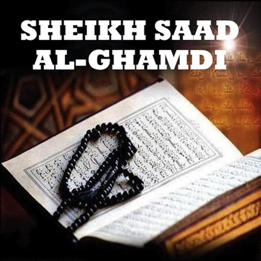 Holy Quran Recitation by Sheikh Saad Al-Ghamdi