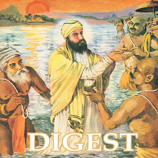 Guru Nanak , Guru Tegh Bahadur and Guru Gobind Singh Digest - Amar Chitra Katha Comics