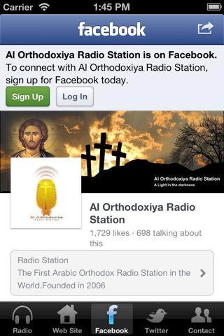 Al Orthodoxiya Radio Station screenshot 2