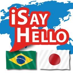 iSayHello Portuguese (Brazil) - Japanese